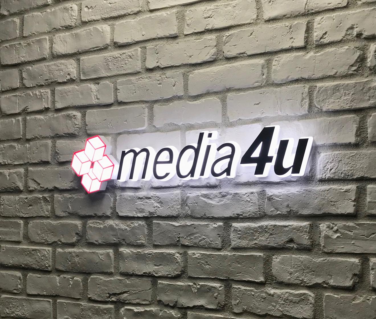 メディア4uについて